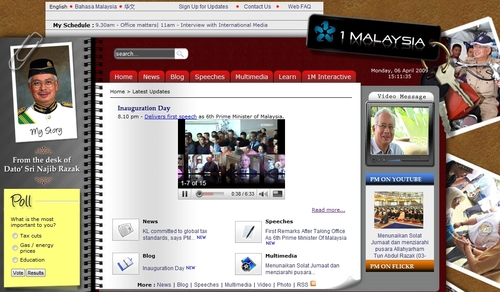 Personal website of Prime Minister Dato' Sri Mohd Najib Tun Razak