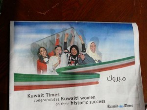 Kuwait Times front page celebrating the new women MPs taken by blogger Intlxpatr