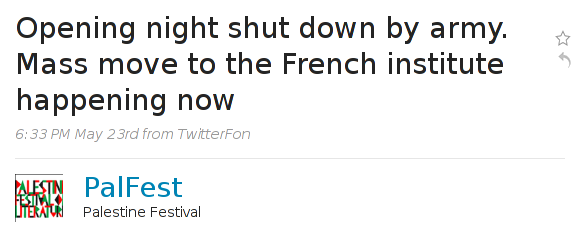 Palfest first tweet about the Israeli harassment to the festival