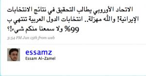 A screenshot of Al Zamel's tweet