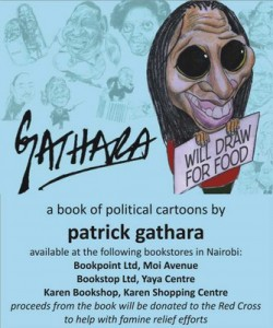 A self titled Cartoon book by Gathara