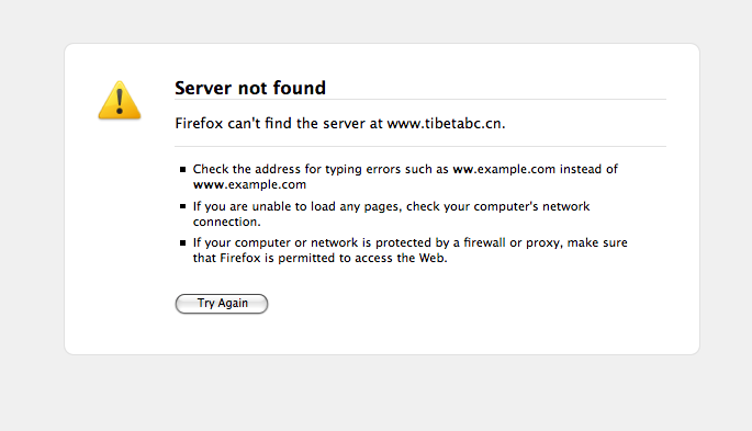 Messaggio d'errore che appare quando tento di accedere a TibetABC