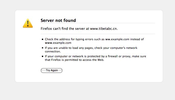 tibetabc error
