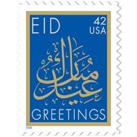 Sebuah perangko versi tahun 2008, sebelum harganya dinaikan