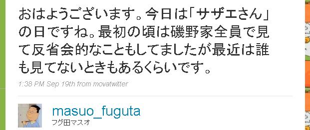 Masuo Fuguta on Twitter