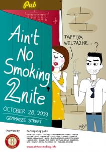 Ain't No Smoking 2nite Poster