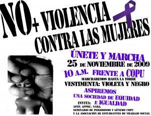 Poster of march against violence at the University of Puerto Rico. Republished with permission of the organizers.