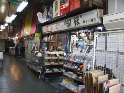 Shimokitazawa Market (photo by Hideaki Matsunaga)