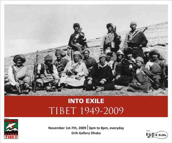 Poster On Tibet Exhibition