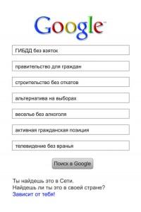 GoogleChabged