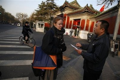 China US Petitioner