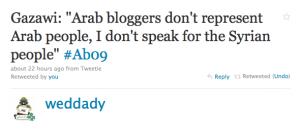weddady quotes Razan Ghazzawi
