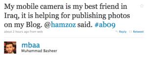 Muhammad basheer alihudhuria mada ya @hamzooz