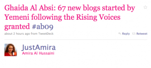 Amira Al Hussaini is impressed by the number of Yemeni bloggers