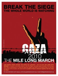 Vittoria a Gaza