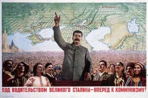 ছবি বসনগো.রু (bosonogoe.ru) এর সৌজন্যে