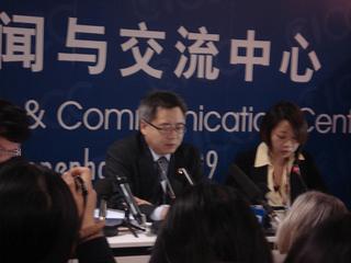 Il rappresentante cinese Su Wei