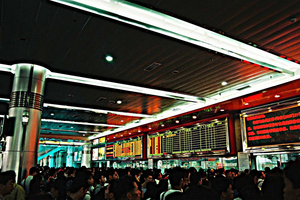 Guangzhou Station in Yuexiu District, Guangzhou is a major hub for travel in Southern China.  Photo by Don Weinland