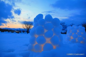 Snow Ball under Sunset