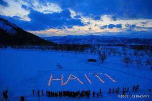 HAITI Snow Candle