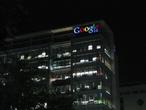 Google in Beijing, Tsinghua Science Park - by beltzner on Flickr