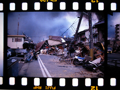 Photo from the Great Hanshin Earthquake by Flickr user mah_japan
