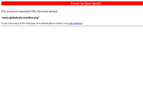 Screenshot of Global Voices website being banned in Myanmar