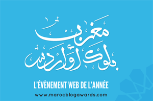"The logo of the Maroc Blog Awards (which reads ""Maroc Blog Awards: an annual online event"" in French and Arabic)"