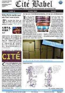 E-magazine multilingue