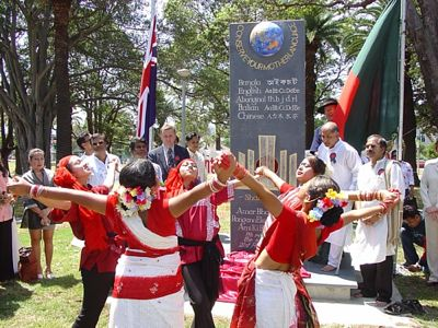 Celebration in front of the International Mother Language Day Monument in Ashfield, Sidney (Australia). Photo by Anisur Rahman and used under Wikimedia Commons