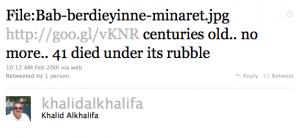 Ministro del Exterior bahreiní Khalid Al Khalifa