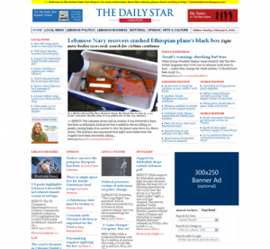 The Daily Star Project Redesign by Beirut Spring