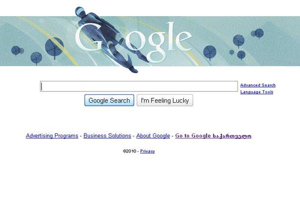 متسابق زلاجات ظهرية من غوغل