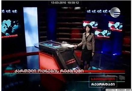 Imagen del falso informe en Imedi Televisión - RFE/RL