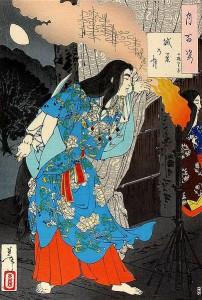 Japanese Ninja - Wikipedia Commons