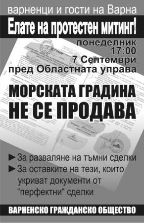 Protest_Varna