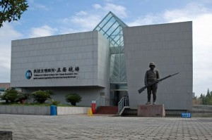 The Jianchuan Museum is a cluster of 15 museums located in Chengdu, Sichuan Province