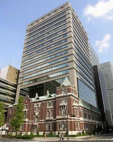 The Executive Centre Tokyo Bankers Club Building