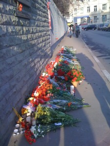 Flowers at the polish embassy in moscow, photo by veronica khokhlova