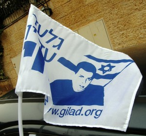 Photo of Gilad Shalit flag by flickr user zeevveez (used under a Creative Commons licence)