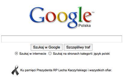 googlepl