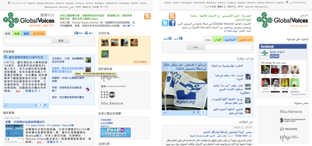 Redesign in Chinese and Arabic