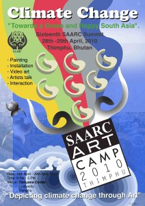 saarc-art-camp-poster