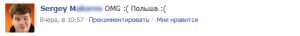 Facebook message status by Sergei