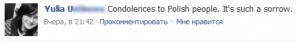Facebook message status by yulia