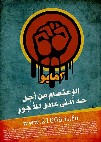 Il manifesto della dimostrazione del 2 maggio