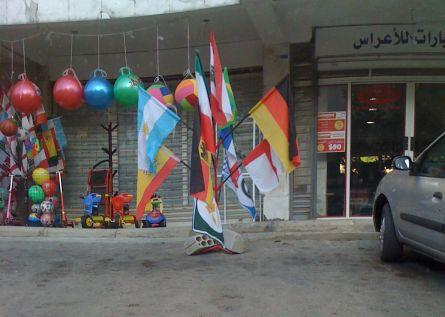 أعلام للبيع في بيروت  - بإذن من Independence '05