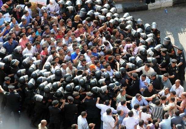 Fotografia di dimostranti egiziani