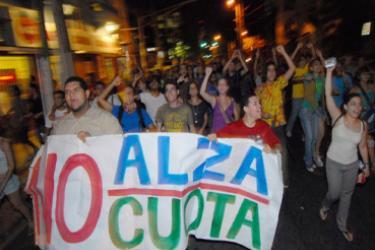 Studenti universitari; foto di Ricardo Alcaraz, ripresa con licenza Creative Commons