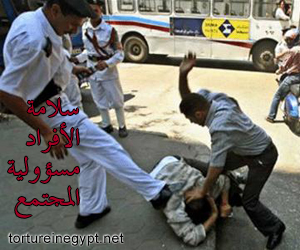 https://globalvoicesonline.org/wp-content/uploads/2010/06/Torture.jpg